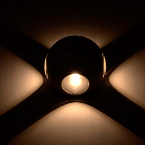 LED Wall Lights